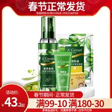 安安金纯橄榄油水凝美bz7隔离霜乳xw官方妆前乳遮瑕安安正品