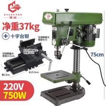 大功率多功能台钻机(小)bz7铣床台式xw钻重型16mm20mm台钻床