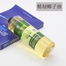 diybz工皂护肤原xw菲律宾椰子油护发精油身体油按摩基础油1L