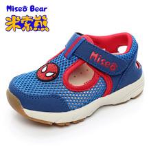 男童机bz凉鞋202xw新式宝宝网鞋软底防滑透气运动休闲包头童鞋