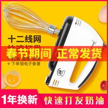 打蛋器bz动家用(小)型xw持奶油自动打蛋机奶油打发搅拌烘焙工具