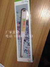 笔式电bz盐分测定器xw仪浓度检测 咸度调味器中性笔