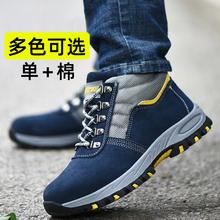 劳保鞋bz高帮冬季棉xw钢包头保暖防砸防刺穿工地老保钢板工作
