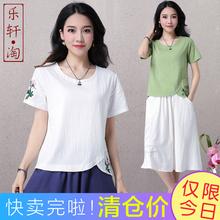 民族风女bz12021rd刺绣短袖棉麻遮肚子上衣亚麻白色半袖T恤