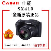 Canon/佳能 PowerShbz13t SwmIS 高清数码SX400(小)单反