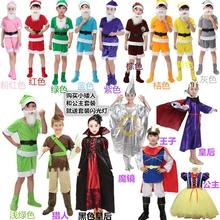 白雪公主bz1七个(小)矮wm一儿童节演出服童话剧女巫魔镜王子服