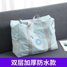 孕妇待bz包袋子入院xm旅行收纳袋整理袋衣服打包袋防水行李包