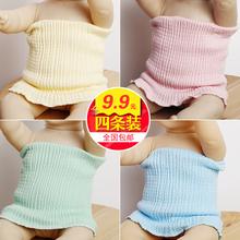 宝宝护c3围纯棉婴儿3o围夏季新生儿护肚脐带宝宝护肚子肚兜