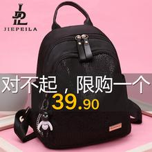 牛津布c3肩包女203o式韩款潮时尚网红大容量书包女大学生(小)背包