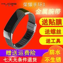 米布斯c3适用于华为3o环3代金属腕带真皮牛皮硅胶智能运动手表三代替换带卡扣防丢