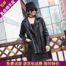 202ca秋季新式真an皮皮衣修身式女士中长式绵羊皮黑色修身外套