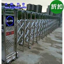 北京专ca生产各种自mu不锈钢电动伸缩们13810680705