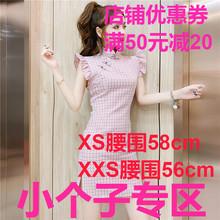 新式女ca夏装显高(小)mu150cm加(小)码XXS旗袍连衣裙开叉包臀短裙