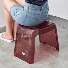 浴室凳ca防滑洗澡凳mu塑料矮凳加厚(小)板凳家用客厅老的换鞋凳