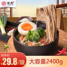 京元荞麦面条800g*3粗粮低脂全麦ca15面无糖er苦荞面荞麦面