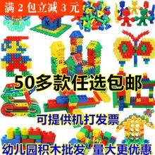 234ca67岁宝宝er装玩具大号雪花片子弹头拼插积木幼儿园积木墙