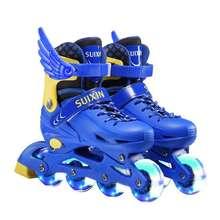 :大(小)ca(小)童溜冰鞋er冰套装三岁发光宝宝溜冰鞋女3岁: