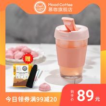 慕咖水杯MoodCup咖ca9杯吸管玻er手便携密封防漏烫可爱杯子