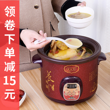 电炖锅ca用紫砂锅全er砂锅陶瓷BB煲汤锅迷你宝宝煮粥(小)炖盅