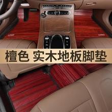 高档上ca大通G10er车脚垫专用g20/G50/D90/G20柚木木地板改