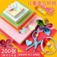 宝宝彩ca手工纸卡纸ds宝宝正方形剪纸千纸鹤彩纸