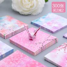 宝宝印ca手工幼儿园dscm彩纸彩色卡纸千纸鹤制作材料正方形
