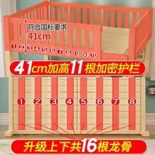 上下铺ca床大的子母ea床两层宝宝床全实木双的床上下床双层床