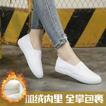 护士鞋ca白色老北京ea容布鞋百搭加绒软底平底秋冬工作(小)白鞋