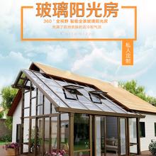 西安阳光房定制设计风格夹ca9钢化玻璃ea搭建钢结构断桥门窗