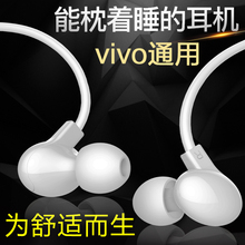 适用vivo通用耳机入耳ca9x21iealus x7 x20 y67 x23