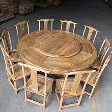 中式全实木餐桌椅组合酒店