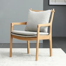北欧实ca橡木现代简em餐椅软包布艺靠背椅扶手书桌椅子咖啡椅