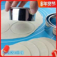 304ca锈钢切饺子ef3件套家用圆形大号压皮器手工花型包饺神器