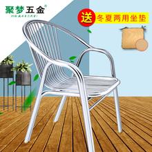 [cafem]不锈钢椅子沙滩椅办公电脑