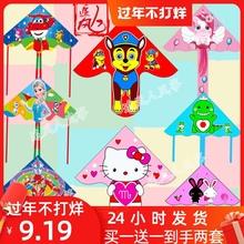 新款高档三角超ca卡通儿童微em潍坊初学者(小)号(小)型马卡龙
