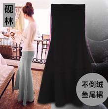 2020冬季女ca长款保暖半em绒加厚鱼尾裙长裙修身包臀性感显瘦