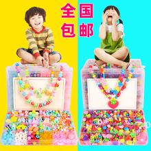 宝宝串ca玩具diyem工制作材料包弱视训练穿珠子手链女孩礼物