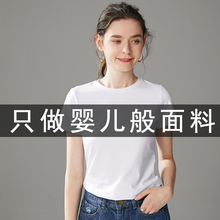 白色tca女短袖纯棉em纯白净款新式体恤V内搭夏修身纯色打底衫