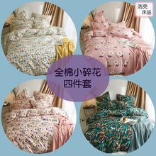 全棉加厚秋冬季1.2ca7三件套床em套四件套床上1.5m1.8床笠式