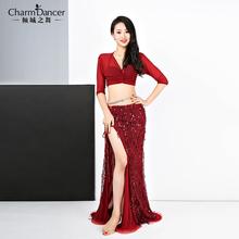 倾城之ca 新式肚皮em服装 亮片流苏简易表演舞蹈服套装ZM234