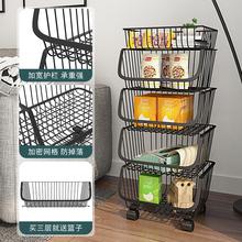 都锐家ca厨房置物架em菜收纳菜架子落地多功能多层杂物储物筐