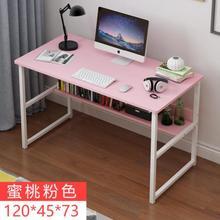 书桌粉ca电脑办公桌em家用中(小)学生木桌现代简约寝室简单式(小)