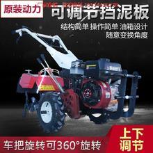 。四驱ca耕机新式柴em器柴油机手推式割草机打草机翻转犁的工