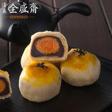陕西西ca回民街特产si手工传统清真零食糕点(小)吃六粒装