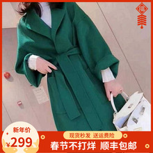 反季2ca20新式韩si羊绒大衣女中长式纯手工羊毛赫本风毛呢外套