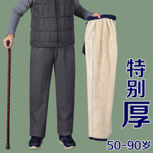 中老年ca闲裤男冬加si爸爸爷爷外穿棉裤宽松紧腰老的裤子老头