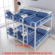 幼儿园ca下铺午睡双si童上下铁艺床午托班(小)学生宿舍高低铁床