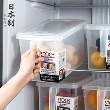 日本进ca冰箱保鲜盒em食物水果蔬菜鸡蛋长方形塑料储物收纳盒