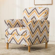 单的沙ca布艺北欧客em美式老虎椅复古沙发电脑椅咖啡厅沙发椅