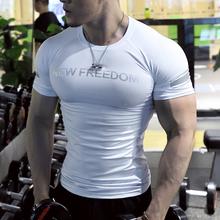夏季健身ca男紧身衣高em吸汗透气户外运动跑步训练教练服定做